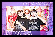 ふぉっさまぐなぁず   10万人おめでとう🎉💕の画像(プリ画像)