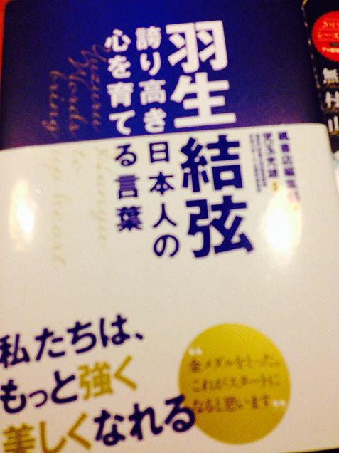 本・ポスターの画像(プリ画像)