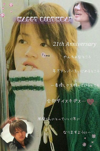 ☆Happy Birthday☆の画像(プリ画像)
