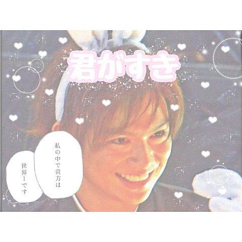 kato  mizuki さん リクエストの画像(プリ画像)