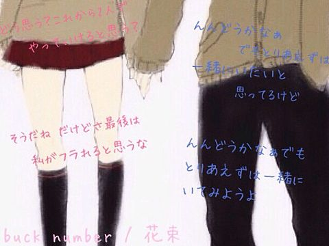 Back numberの画像 p1_31