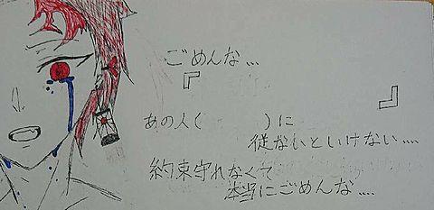炭治郎(鬼化)の画像(プリ画像)