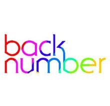 Back Number ロゴの画像282点完全無料画像検索のプリ画像bygmo