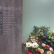 Francfrancの画像(Francfrancに関連した画像)