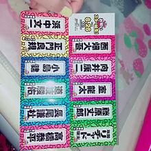 関西ジャニーズJr.のお笑いスター誕生! 前売り特典の画像(前売り特典に関連した画像)