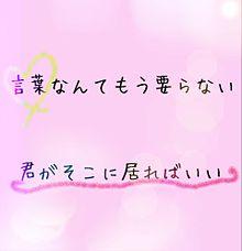 AinoArikaの画像(HeySayBESTに関連した画像)