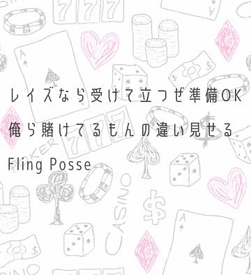 Shibuya Marble Texture-PCCS-の画像 プリ画像