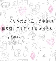 Shibuya Marble Texture-PCCS- プリ画像
