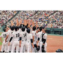 広陵の画像(野球に関連した画像)