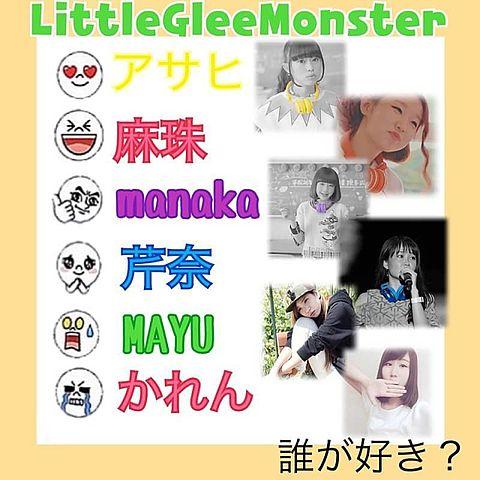 littleGleemonsterの画像(プリ画像)
