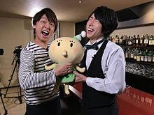 コミックBAR Renta!の画像(森嶋秀太に関連した画像)