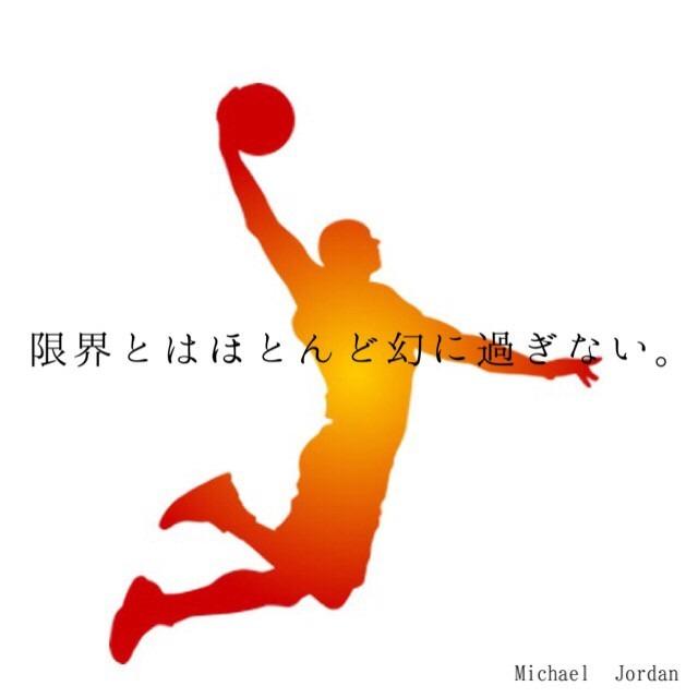 マイケル・ジョーダンの画像 p1_5
