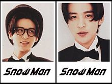 Snow Man   目黒蓮の画像(snow manに関連した画像)