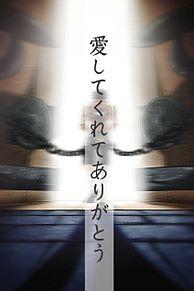 ワンピース「エースの名言」 プリ画像