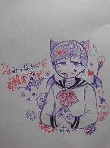 みゃなちゃんHappy birthday !!💕💕💕