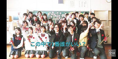 卒業式時〜の画像(プリ画像)