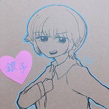 銀子の画像(S★Sに関連した画像)