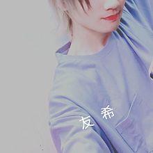 〜 友 希 〜の画像(センセーに関連した画像)