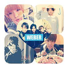 WEBERの画像(weberに関連した画像)