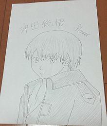沖田の画像(S★Sに関連した画像)