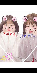 神友♡の画像(友達に関連した画像)