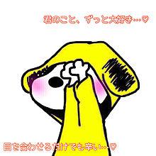 スヌーピー恋愛ポエムの画像(プリ画像)
