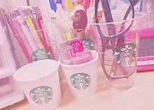 STARBUCKS COFFEEの画像(文房具に関連した画像)