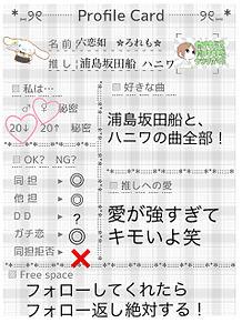 no titleの画像(ぷろふぃーるに関連した画像)