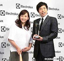 今田&ミキティの画像(プリ画像)