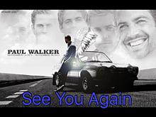 ワイルドスピード Paul Walkerの画像(ワイルドスピードに関連した画像)