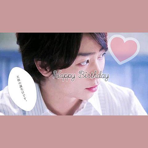 翔くんの誕生日~の画像(プリ画像)