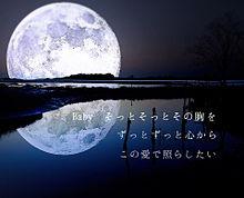 安室奈美恵 TSUKIの画像(TSUKIに関連した画像)