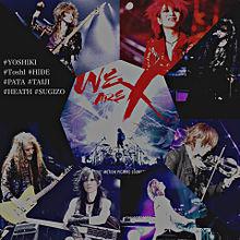 X JAPANの画像(pataに関連した画像)