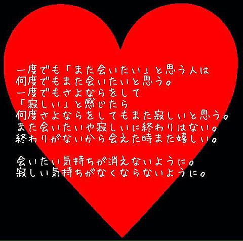 Love 093の画像(プリ画像)