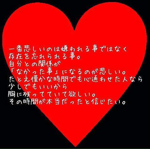 Love 095の画像(プリ画像)