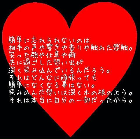 Love 097の画像(プリ画像)