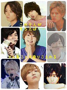 Hey! Say! JUMP♡