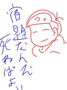ねぇの画像(開いたに関連した画像)
