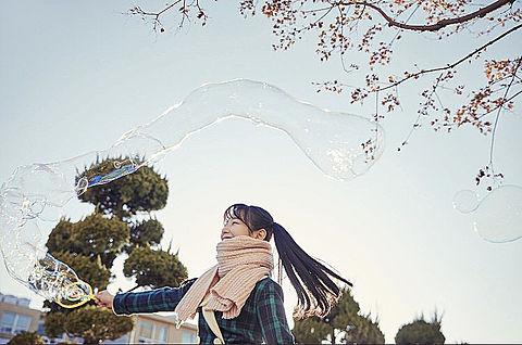 Fromis-9♡の画像(プリ画像)