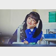 Fromis-9