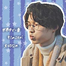 Hokuto  >> Happinessの画像(Happinessに関連した画像)