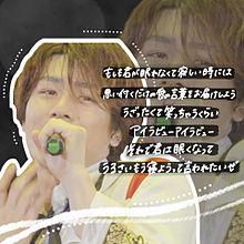 Shintaro  >> 君の恋人になったらの画像(SHINTAROに関連した画像)