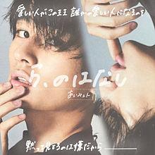 Shintaro  >> ら、のはなしの画像(SHINTAROに関連した画像)