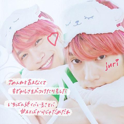 Juri  >> 笑顔の画像(プリ画像)
