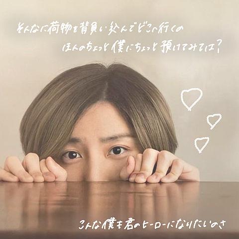 Taiga  >> Mela!の画像(プリ画像)