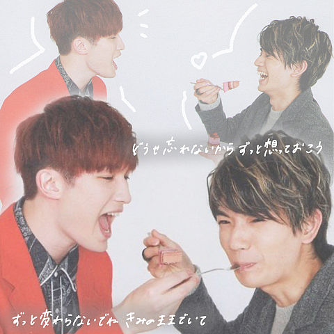 Jesse × Yugo  >> 沙希の画像(プリ画像)