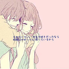 Altair~言えずのI LOVE YOU~の画像(プリ画像)