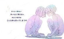 泣かないのは、もう/竹渕慶の画像(プリ画像)