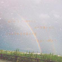 MUSIC〜涙の虹〜の画像(竹澤汀に関連した画像)
