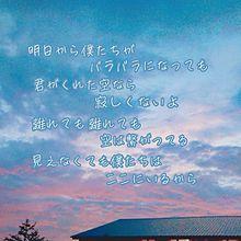sky/Goose houseの画像(竹澤汀に関連した画像)